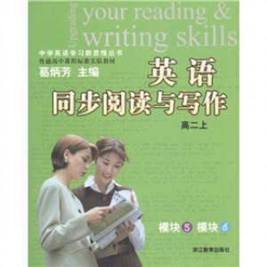 幼儿外教实景英语