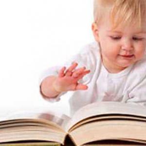 如何培养孩子的阅读兴趣?(体验课)