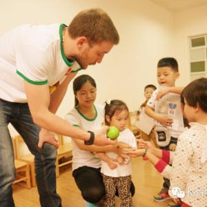 早教婴幼衔接全天班(2-3岁)