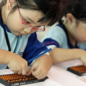 珠心算儿童班每周星期一休息,每课90分钟,每周可上一次课,或者二次课至六次课。(将根据学生的需求而选择)(体验课3-12岁)