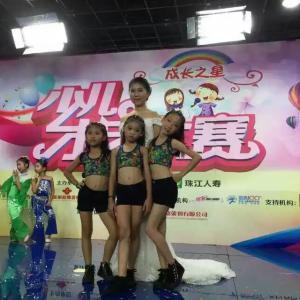 少儿爵士舞基础班(3-12岁)