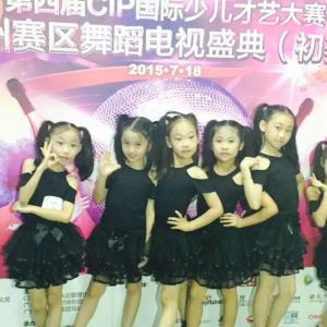 少儿爵士舞提高班(3-12岁)