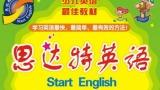 儿童英语体验课