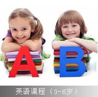 英语课程 HS-English(体验课)