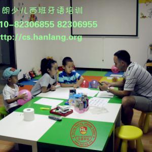 西班牙语培训幼儿班A1-1课程