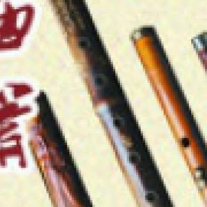 秦汉胡同笛箫培训班(体验课)