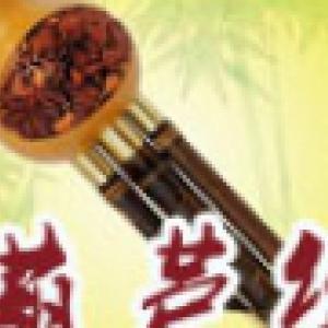 秦汉胡同葫芦丝培训班(体验课)