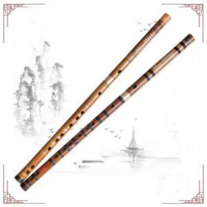 笛箫课程(体验课)