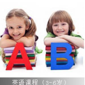 英语课程(体验课)
