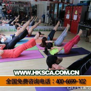 香港体协HKSCA普拉提教练培训普拉提康复系列(体验课)