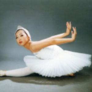 少儿初级班 芭蕾四级
