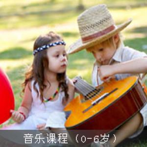 音乐课程 HS-Music(体验课)