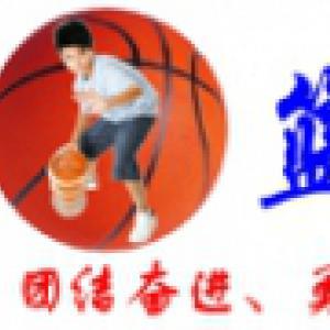 宝贝爱篮球体验课