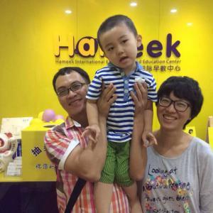 汉美克VIP全日制托管班(1-3岁)