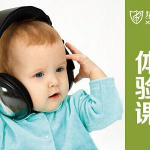 幼儿钢琴体验课(3-6岁)