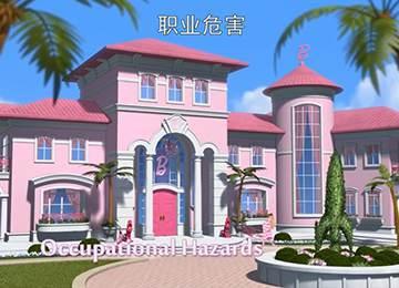芭比之梦想豪宅第3季 006 职业危害