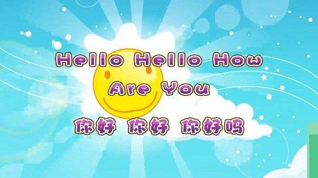 开心儿歌 Hello,Hello, How Are You串烧