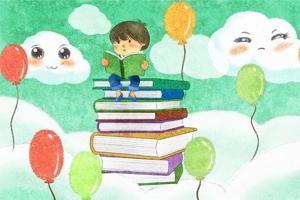最新儿歌,儿童故事,儿童动画,睡前故事,孩教圈,三字经第十九节
