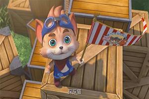 探探猫第二集 侦探社成立,孩教圈