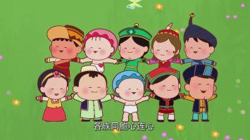 第17集《心连心 情连情 爱我中华大家庭》,孩教圈