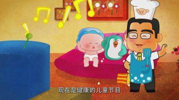 第10集《爱护儿童身心  选健康影视节目》,孩教圈