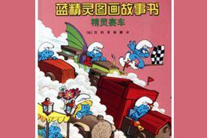 最新儿歌,儿童故事,儿童动画,睡前故事,孩教圈,8 精灵赛车