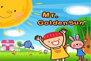 最新儿歌,儿童故事,儿童动画,睡前故事,孩教圈,第20集 Mr·Golden Sun