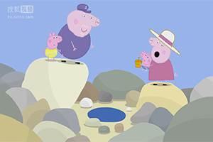 粉红猪小妹 第五十九集,孩教圈