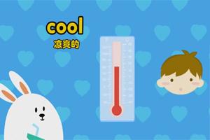 温度,孩教圈