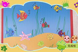 最新儿歌,儿童故事,儿童动画,睡前故事,孩教圈,手工系列-奇妙的海底