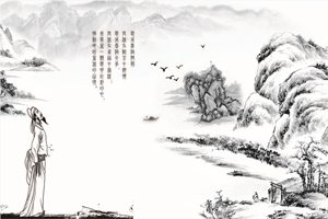 节日里的古诗王国—第一系列