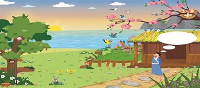 写给儿童的古诗游戏书系列