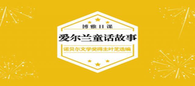 �Z��童���钕盗校喝~芝——����m童�v�故事