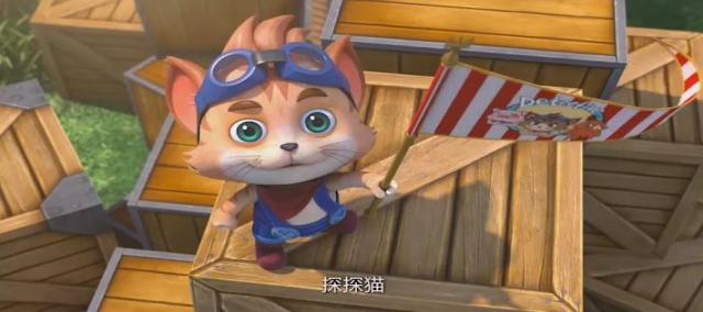 探探猫系列动画